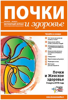 NUV_avize_RU_1